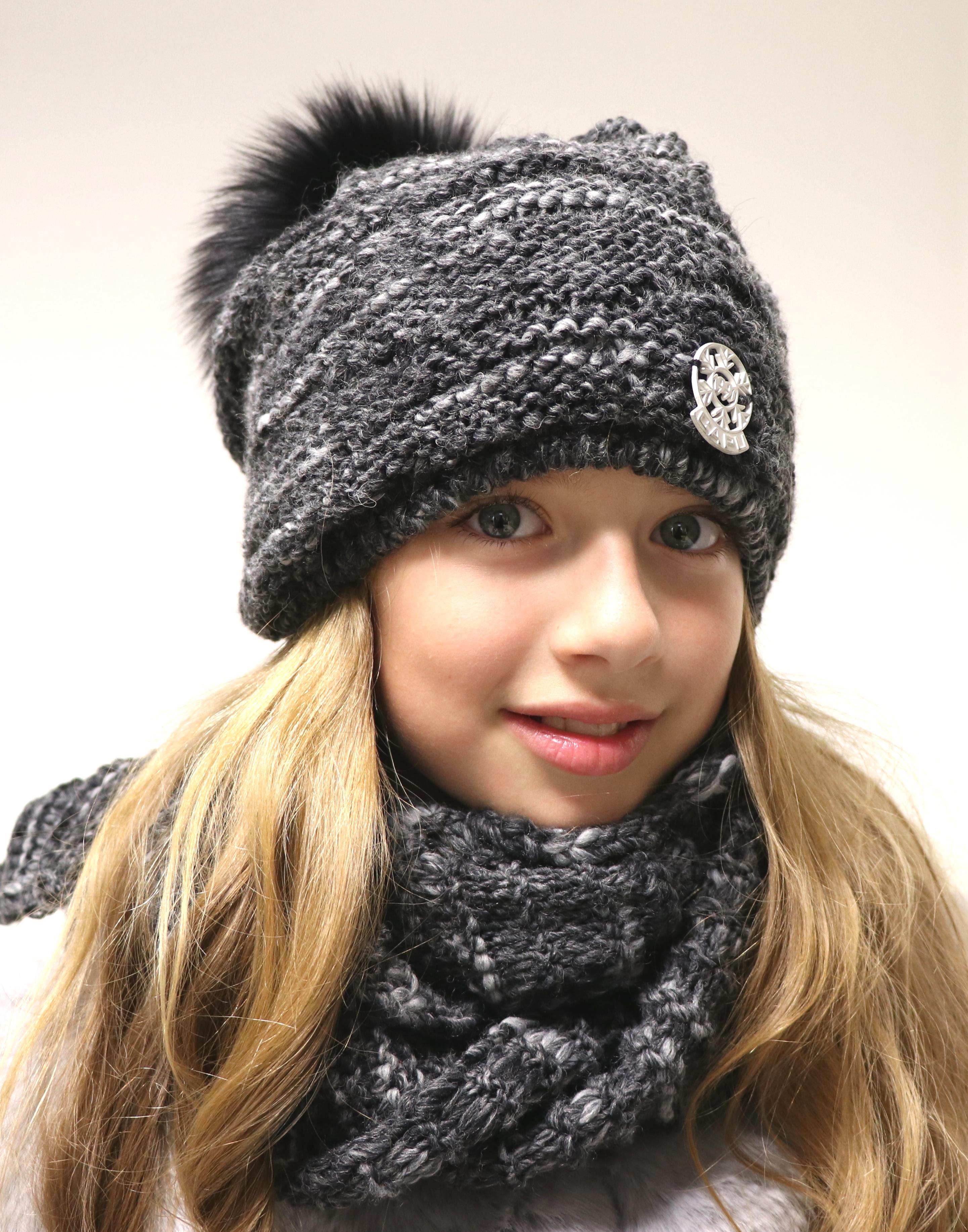 8b0be4549 Detská móda | Zimná čiapka s brmbolcom CAPU 376 sivá | Mayoral ...