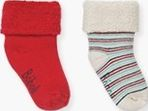 Boboli 17194004-3548 Pack 2 socks terry towelling unisex. 1- ecru socks with str