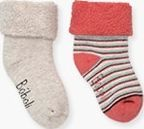 Boboli 17194004-7294 Pack 2 socks terry towelling unisex. 1- ecru socks with str
