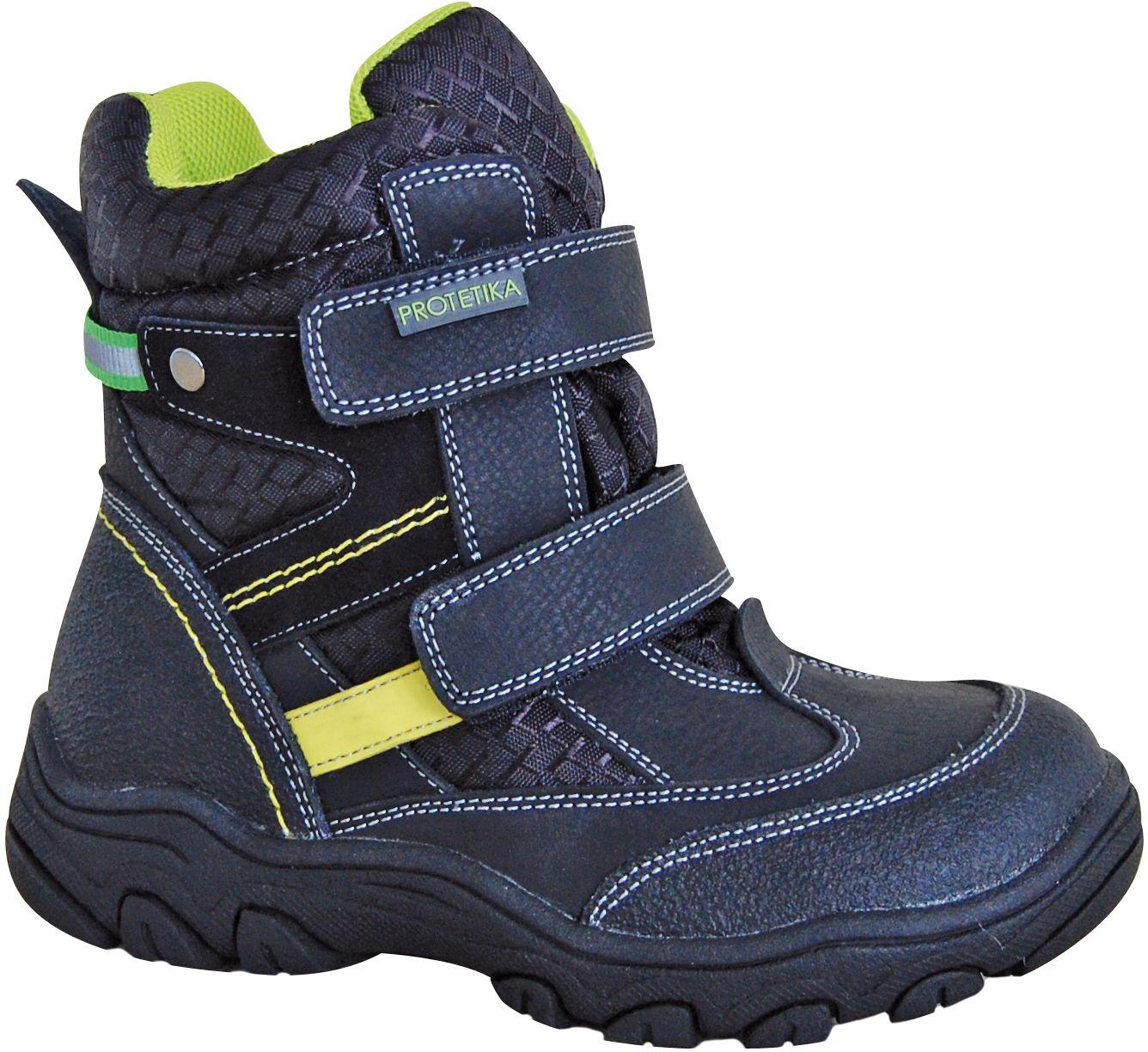 b1855ce89 Obuv   Zimné topánky s membránou POLAR black   Mayoral - oblečenie ...